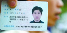 Generate Ssn Identity Uk Number Ssn China Us Id With Ca National Sin Including Name Citizenid Nino
